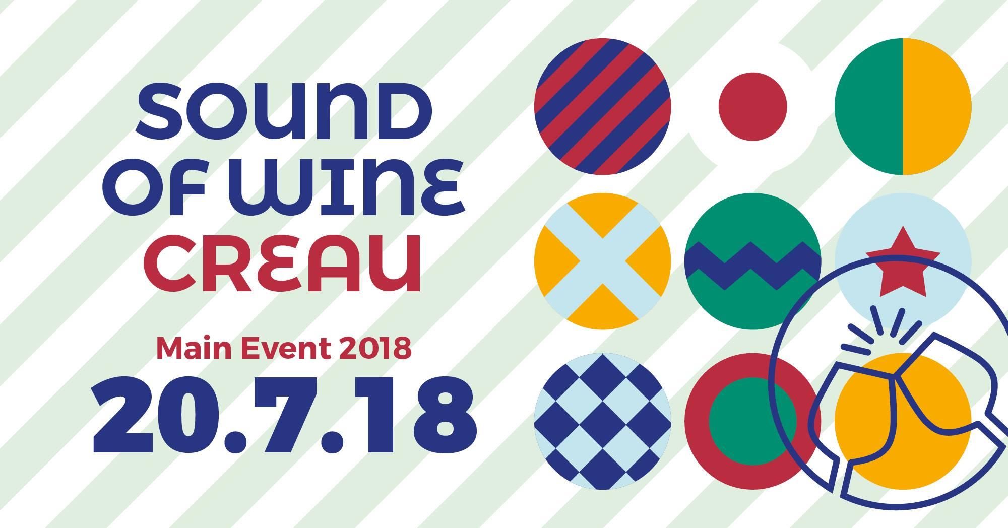 Sound of Wine Mainevent